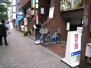 千代田区の売り店舗(オーナーチェンジ物件)