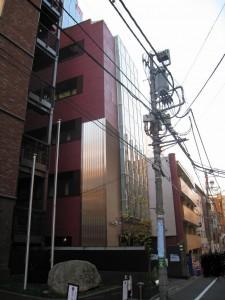 渋谷区オフィス商業ビル