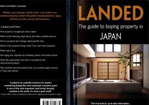 外国人の為の日本の不動産購入指南(東京エリアでの不動産投資等)