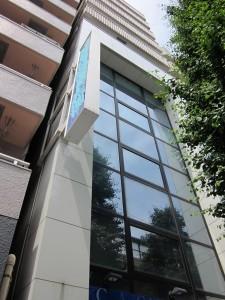 渋谷区空ビル決済済み物件