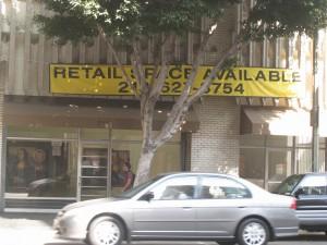 テナント募集中の商業用不動産です