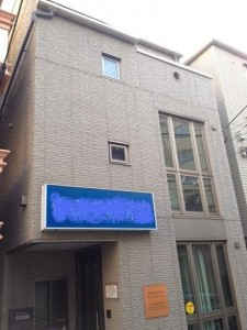 文京区の売り店舗付き住居