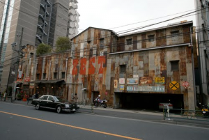 ゼスト 渋谷区恵比寿駅周辺での再開発で閉店